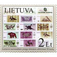 Литва 2012 г. 20 лет банкнотам Литвы.