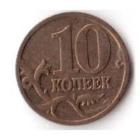 10 копеек 1998 ММД М РФ Россия