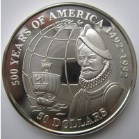Острова Кука. 50 долларов 1993. Серебро. Пруф. 190