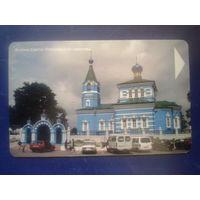 Белтелеком Корма Свято-Покровская церковь