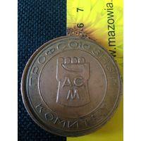 Настольная медаль БАТЭ