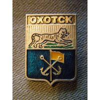 """Значок """"Охотск"""" (гербы городов СССР)"""