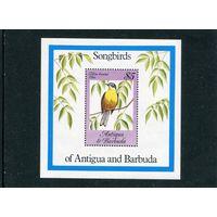 Антигуа и Барбуда. Певчие птицы. Истерия. Блок