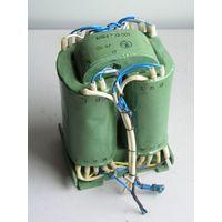 Трансформатор силовой АУЯ 4 702 001 от катушечного магнитофона ИДЕЛЬ-001