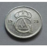 25 эре, Швеция 1972 г.
