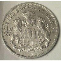 РАСПРОДАЖА!!! - ГЕРМАНИЯ ГАМБУРГ 1/2миллиона марок 1923 год