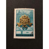 200 лет Днепропетровску. СССР,1976, марка