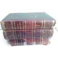Брэмъ. Жизнь животныхъ. В трёх томах. 1903-1904г.