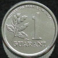 Парагвай 1 гуарани 1978 KM#165 ФАО в холдере