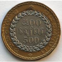 Камбоджа 500 риэлей 1994 года.