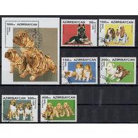 Азербайджан /1996/ Собаки / Породы собак / Серия 6 марок плюс Блок