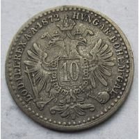 Австрия, 10 крейцеров, 1872, серебро