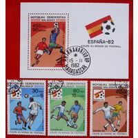 Мадагаскар. Футбол. ( Блок и 3 марки ) 1982 года.