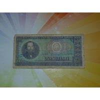 Румыния 100 лей 1966г.