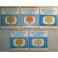 016 Этикетка от спиртного БССР СССР