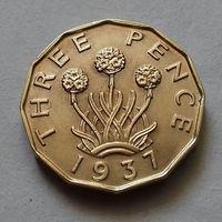 3 пенса, Великобритания 1937 г., AU