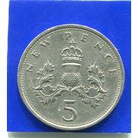 Великобритания 5 пенсов 1979