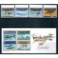 Самолеты Гибралтар 2010 год серия из 4-х марок и 1 блока