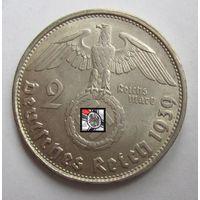 Третий рейх. 2 марки 1939 B   , серебро .9-392