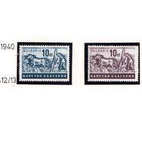 Болгария-1940,(Мих.412-413)  ** ,  Лошади