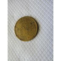 3 копейки 1930 бронза (1).