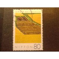 Япония 1997  50 лет NOSAI