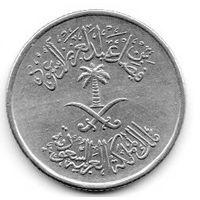КОРОЛЕВСТВО САУДОВСКАЯ АРАВИЯ 5 ХАЛАЛОВ 1972