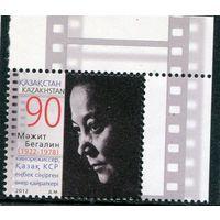 Казахстан. М.Бегалин - кинорижессер