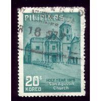 1 марка 1975 год Филиппины 1151