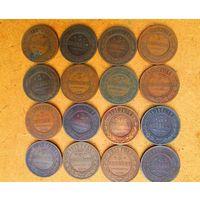 3 копейки Российской империи 16 монет без повторов