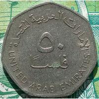 50 фалсов 2007