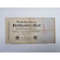 Германия 500 марок F-1509536 - 1922 год (семь знаков красного цвета)