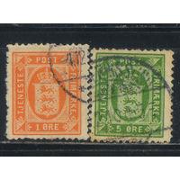 Дания Служебные 1902 Герб #8,9