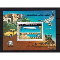 Ливия-1977,(Мих.Бл.25)  * , Дирижабль