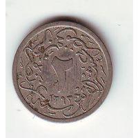 Египет. 2/10 кирша 1903 г.