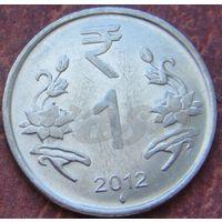 5508:  1 рупия 2012 Индия