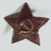 """Кокарда """"Звезда"""" 40-е годы. Латунь. Диаметр 3см."""