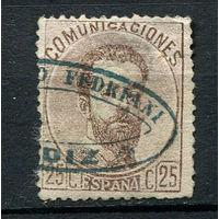 Испания (Королевство) - 1872 - Король Амадей I 25С - [Mi.115] - 1 марка. Гашеная.  (Лот 103o)