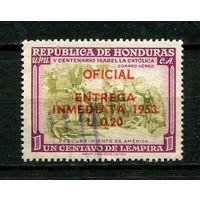 Гондурас - 1953 - Надпечатка ENTREGA INMEDIATA 1953 L 0,20 - [Mi. 502] - полная серия - 1 марка. Гашеная.  (Лот 63J)