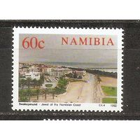 КГ Намибия 1992 Город