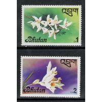 Бутан /1976/ Флора / Цветы / Орхидеи / 4 Марки ЧИСТЫЕ