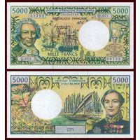 [КОПИЯ] Французские Тихоокеанские Территории 5000 франков 1996