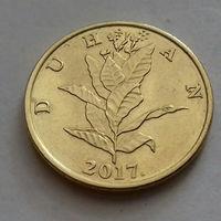 10 лип, Хорватия 2017 г., AU