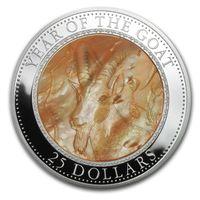 """Острова Кука 50 долларов 2015г. """"Год Козы. Перламутр"""". Монета в капсуле; подарочном футляре - подставке; номерной сертификат; коробка. СЕРЕБРО 155,50гр.(5 oz)."""