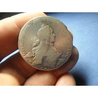 Рубль 1769 г. Екатерина 2 СПБ СА возможен торг