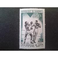 Дагомея 1963 Бокс
