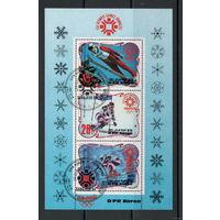 Корея /КНДР/1984/ Зимние Олимпийские Игры / Сараево 1984 / Лыжный спорт