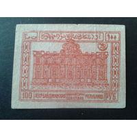 Азербайджан 1921 стандарт, дворец