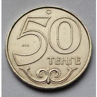 Казахстан, 50 тенге 2000 г.