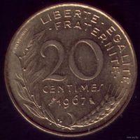 20 сантимов 1967 год Франция